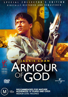 Armour of God (1986) ใหญ่สั่งมาเกิด