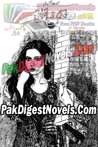 Lo Hum Nay Haar Mani By Nazhat Jabeen Zia Pdf Free Download