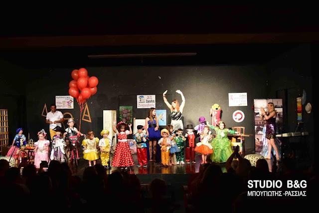 """Θεατρική """"Παράξενη νύχτα"""" με εξαιρετικές παιδικές ερμηνείες από το Δον Πινέλο στο Ναύπλιο"""