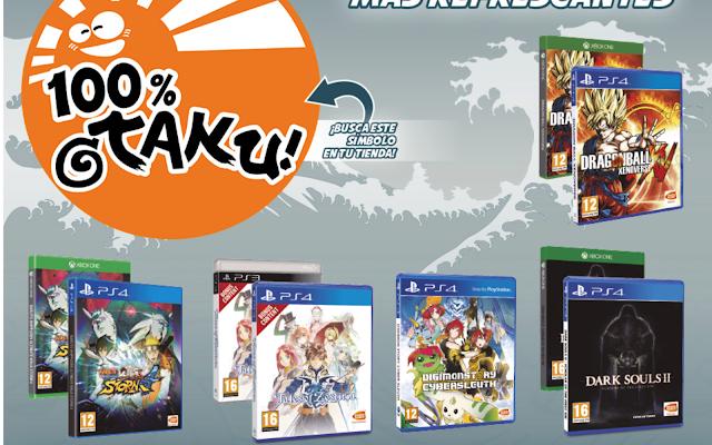 Bandai Namco anuncia sus rebajas de verano 1