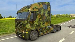 Army Freightliner Argosy skin