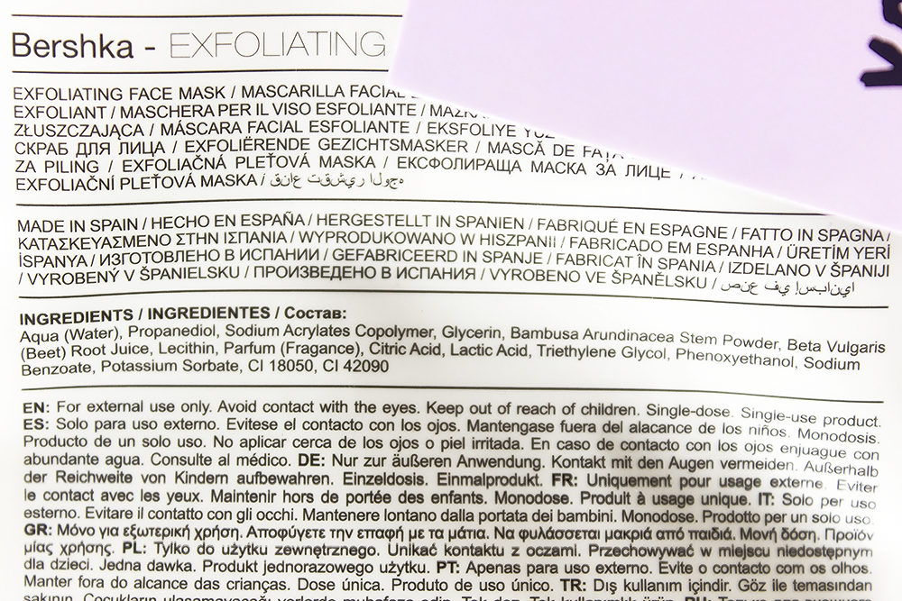 "Bershka ""Sweetheart, Wash Away Your Troubles"" exfoliating gel ingredients"