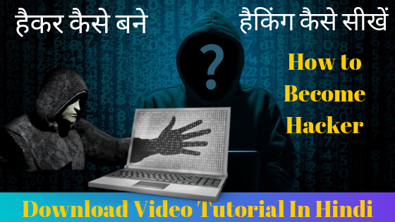 How to Become Hacker | How To Learn Hacking