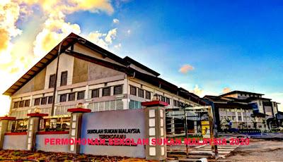 Permohonan Sekolah Sukan Malaysia 2020 (Januari & Julai)