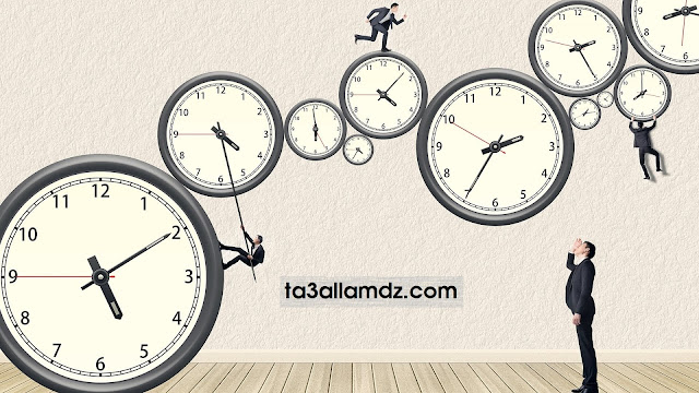 12 way to manage time