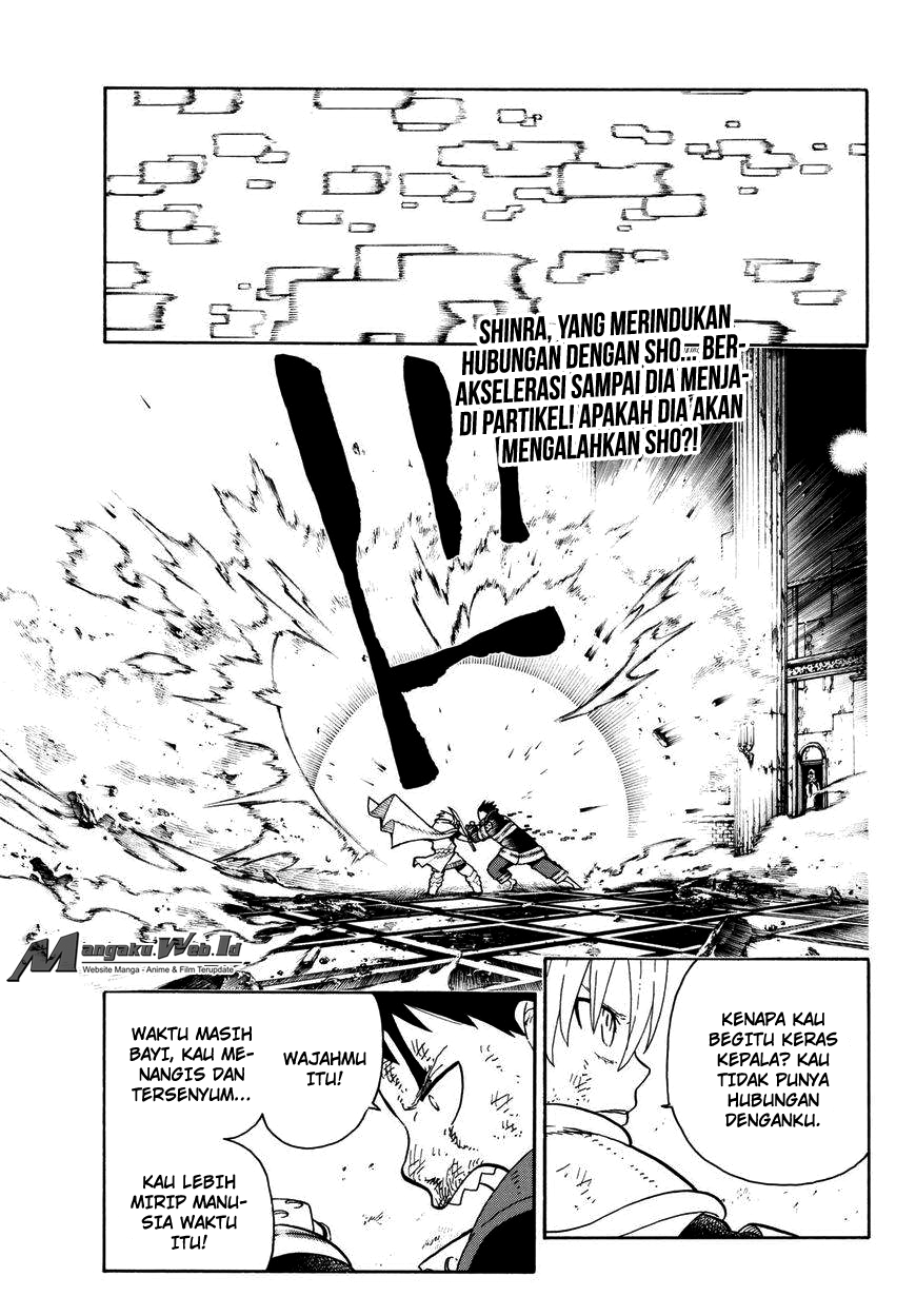 Fire Brigade of Flames Chapter 84-2