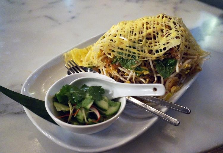 Longrain restaurant, Melbourne, Australia, egg basket, Euriental