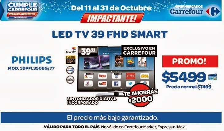 ofertas y promos en argentina promos cumple carrefour. Black Bedroom Furniture Sets. Home Design Ideas