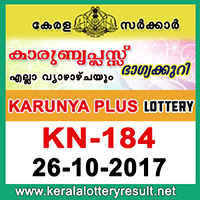 KERALA LOTTERY, kl result yesterday,lottery results, lotteries results, keralalotteries, kerala lottery, keralalotteryresult, kerala lottery result, kerala lottery result   live, kerala lottery results, kerala lottery today, kerala lottery result today, kerala lottery results today, today kerala lottery result, kerala lottery result 26-10-2017,   Karunya plus lottery results, kerala lottery result today Karunya plus, Karunya plus lottery result, kerala lottery result Karunya plus today, kerala lottery Karunya   plus today result, Karunya plus kerala lottery result, KARUNYA PLUS LOTTERY KN 184 RESULTS 26-10-2017, KARUNYA PLUS LOTTERY KN 184, live   KARUNYA PLUS LOTTERY KN-184, Karunya plus lottery, kerala lottery today result Karunya plus, KARUNYA PLUS LOTTERY KN-184, today Karunya plus   lottery result, Karunya plus lottery today result, Karunya plus lottery results today, today kerala lottery result Karunya plus, kerala lottery results today Karunya   plus, Karunya plus lottery today, today lottery result Karunya plus, Karunya plus lottery result today, kerala lottery result live, kerala lottery bumper result, kerala   lottery result yesterday, kerala lottery result today, kerala online lottery results, kerala lottery draw, kerala lottery results, kerala state lottery today, kerala lottare,   keralalotteries com kerala lottery result, lottery today, kerala lottery today draw result, kerala lottery online purchase, kerala lottery online buy, buy kerala lottery   online