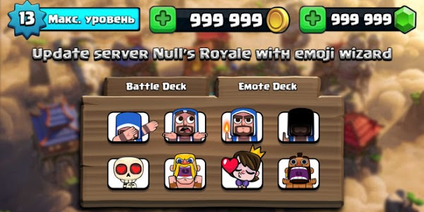 Clash Royale Server Update 2.4.3 – the Wizard Emoji Added[All unlimited money / diamonds]
