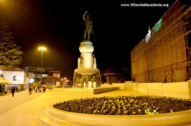 Monument Philip II the Macedon - Skopje, Macedonia