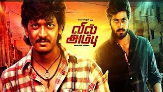[2016] Vil Ambu HD Tamil Full Movie Online