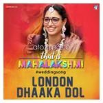 That-is-Mahalaxmi-2018 Top Album