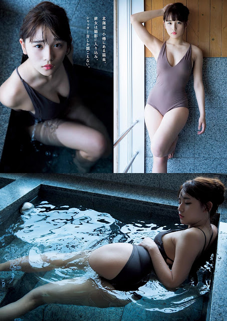 浅川梨奈 Nana Asakawa Weekly Playboy No 34-35 2017 Images
