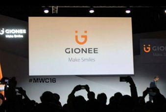 gionee-latest