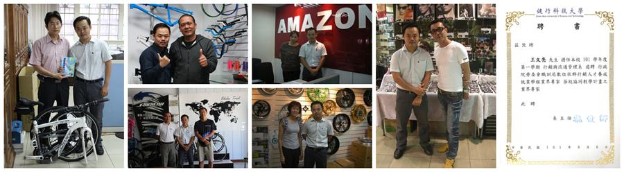 王文亮 顧問,與「客戶合影」以及「行銷講師聘書」