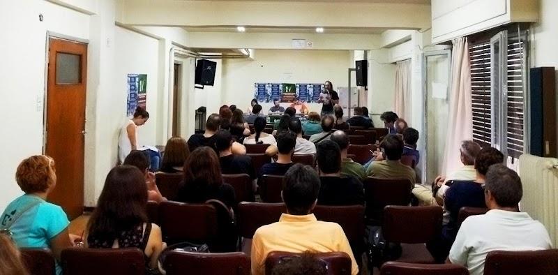 ΣΥΝΔΕΣΜΟΣ ΙΔΙΩΤΙΚΩΝ ΥΠΑΛΛΗΛΩΝ ΑΘΗΝΑΣ: Δύο κεντρικές εκδηλώσεις αποφάσισε η Γενική Συνέλευση