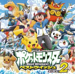 Pokémon Best Wishes 2 – Todos os Episódios