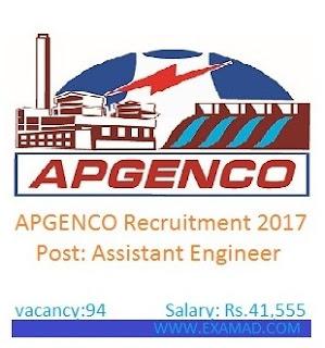 Apgenco ae recruitment 2017