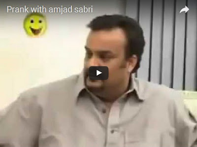 http://funchoice.org/video-collection/prank-with-amjad-sabri