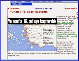 η κυριαρχία της Ελλάδας επί δεκαπέντε νησιών του Αιγαίου είναι παράνομη.