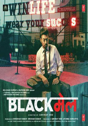 Blackmail 2018 Hindi Movie Hd Download pDVDRip