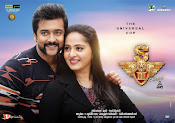 Singam 3 Wallpapers-thumbnail-6