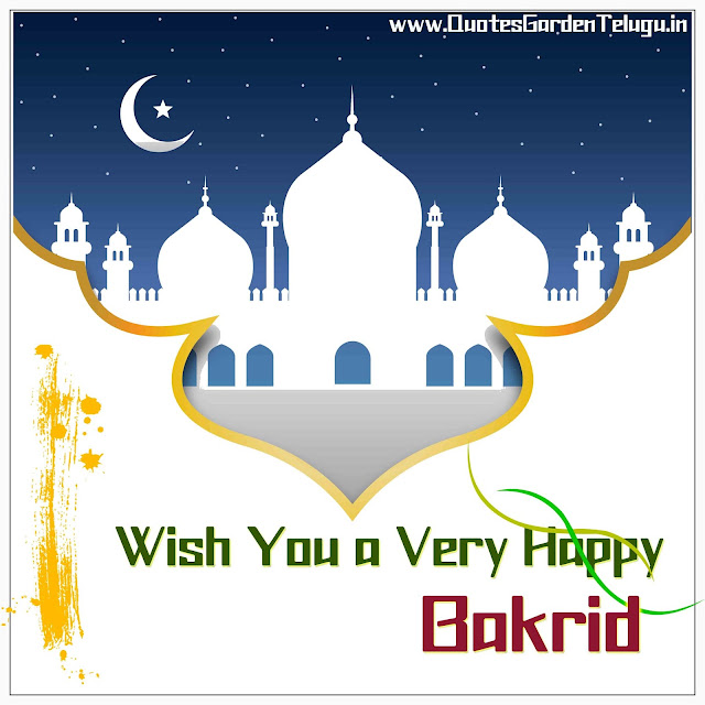 Happy Bakrid Greeting Cards