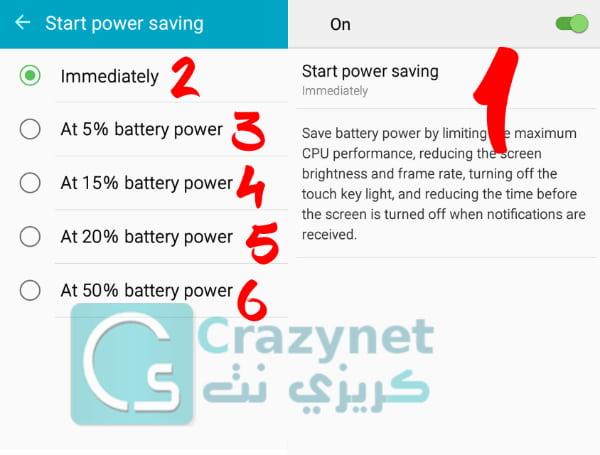 ما هو وضع توفير الطاقة للأندرويد و مميزاته و عيوبه واستخداماته | Power Saving
