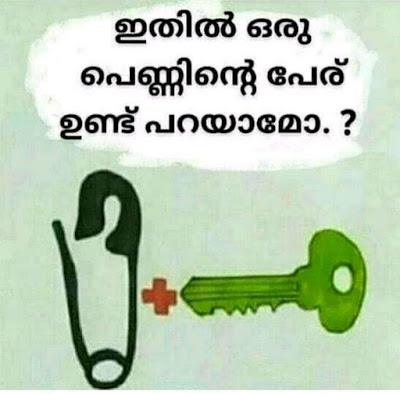 Pin & Key