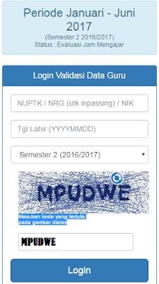 gambar lembar login info gtk 2017