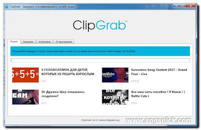 ClipGrab 3.6.5 Rus Portable