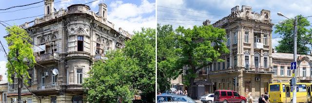 Старі будинки на Олександрівському проспекті