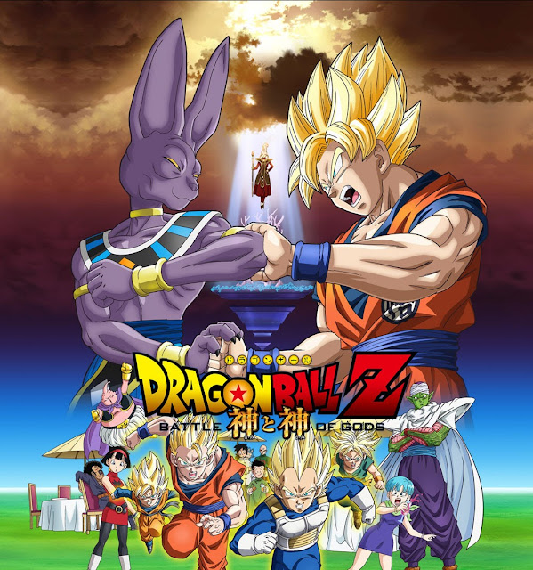 Poster Película Dragon Ball Z - 2013
