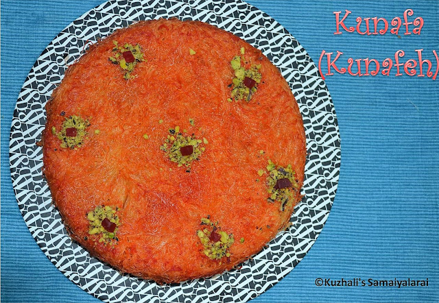 KUNAFA/KUNAFEH(A POPULAR MIDDLE EASTERN DESSERT) RECIPE WITH VIDEO