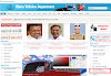 Kerala Motor Vehicle Camera Surveillance / Traffic / Over Speed Fine Payment Online
