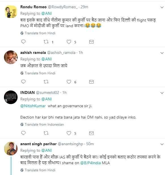 bihar-mantri-vijay-kumar-sinha-news