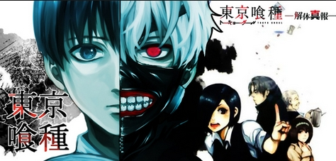 0 - Tokyo Ghoul Subtitle Indonesia Batch Episode 1-12 + Special