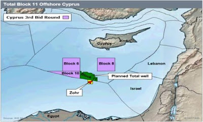 ΕΚΤΑΚΤΟ : Τουρκική άσκηση δίπλα στο γεωτρύπανο!