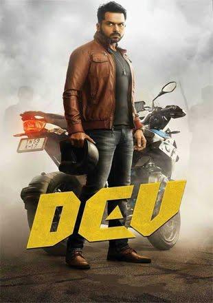 Dev 2019 Full Tamil Movie Download HDRip 720p
