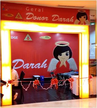 Gerai Donor Darah PDDI Medan