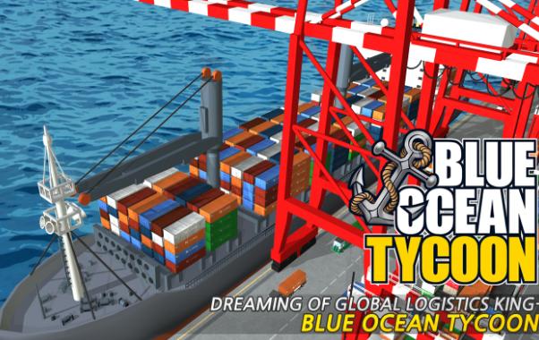 Blue Ocean Tycoon Mod Apk