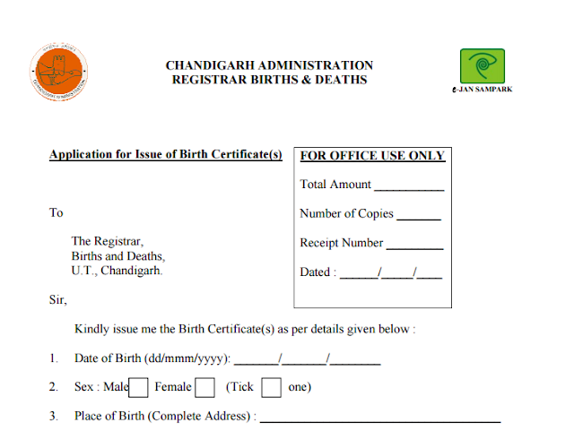 Birth Application Form Chandigarh
