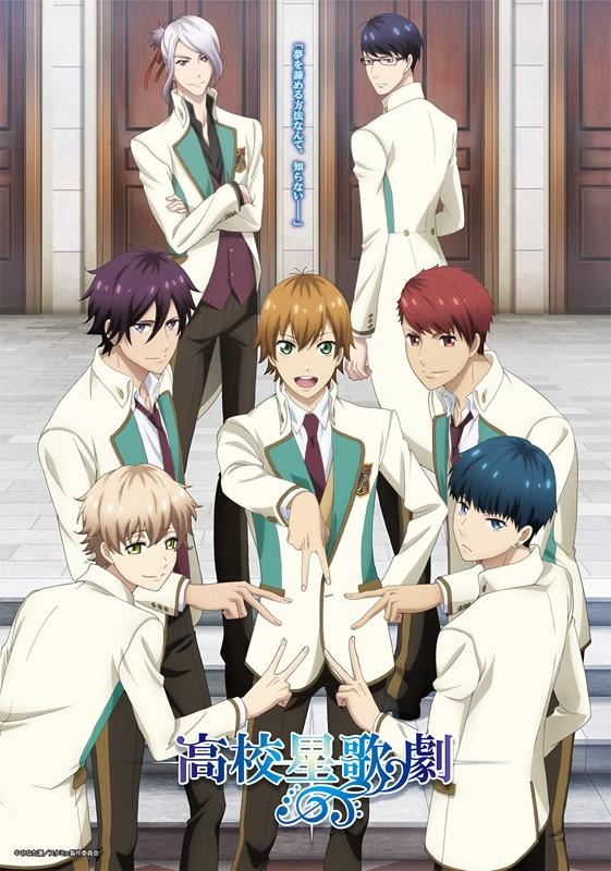 Key Visual High School Star Musical