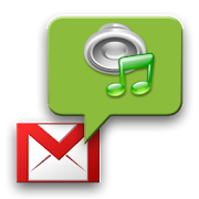 sms-mms-to-email-apk