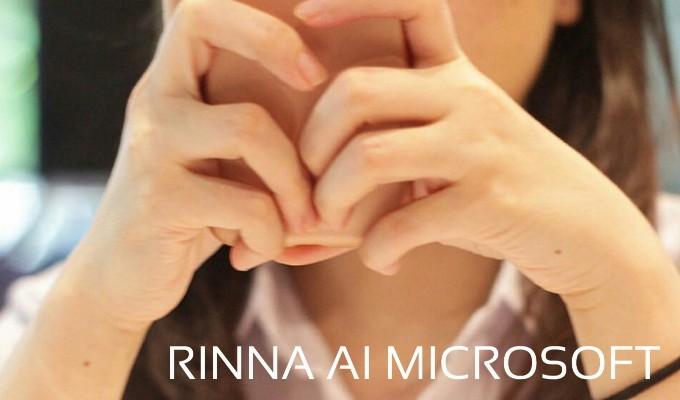 Rinna AI Microsoft