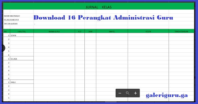 Download 16 Perangkat Administrasi Guru Dalam 1 File