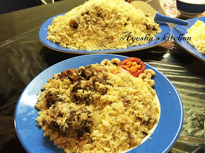LAMB BIRYANI MUTTON BIRYANI RECIPE