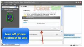 Nokia 501 (Rm-902) Latest Flash File 14.0.6 Mcu+Ppm+Cnt Free Download