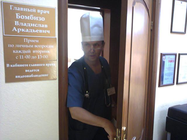 Главный врач Бомбизо Владислав Аркадьевич Барнаул